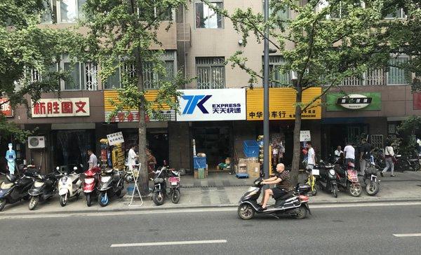 Tous les scooters sont désormais électriques en Chine…